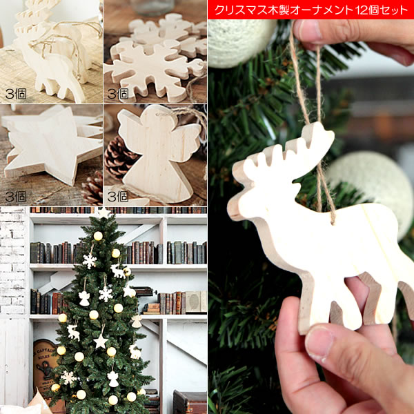 For the crystal star star store display Christmas tree decoration of the reindeer angel angel snow ...