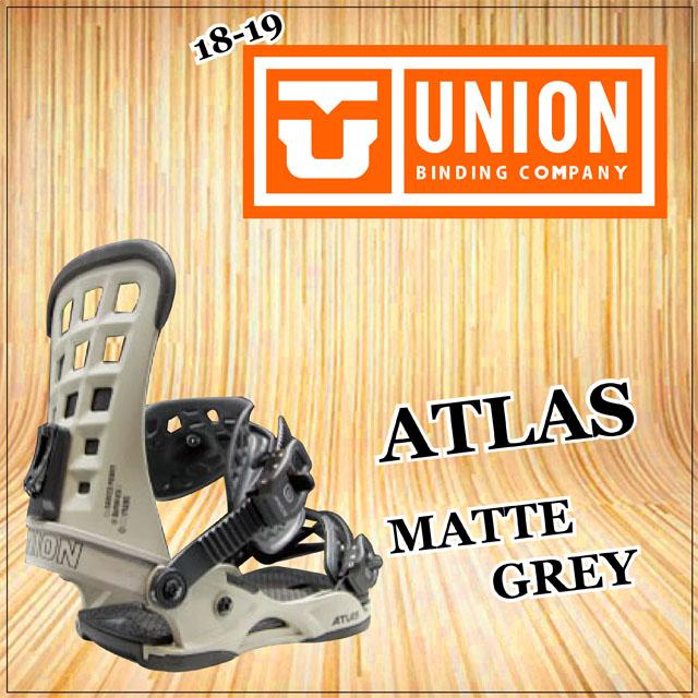 ☆予約受付中☆18-19モデル☆ UNION 【ユニオン】ビンディング ATLAS【正規品】カラー: MATTE GREY