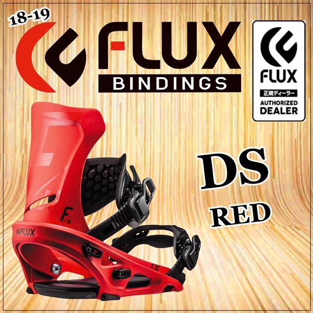 熱い販売 ☆予約受付中☆18-19モデル☆ FLUX【フラックス】ビンディング DS【正規品】カラー: RED FLUX RED, YSK-Style:a6ffeff7 --- blablagames.net