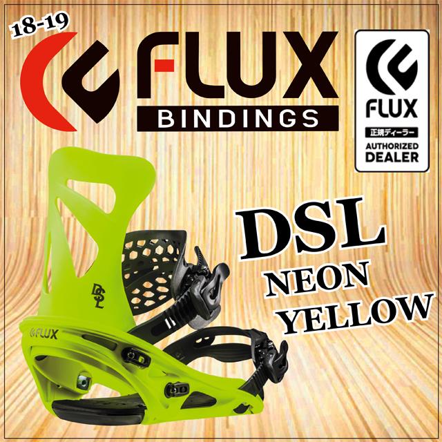 ☆予約受付中☆18-19モデル☆ FLUX 【フラックス】ビンディング DSL【正規品】カラー: NEON YELLOW