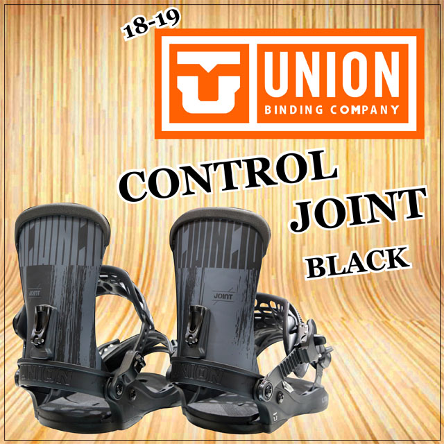 18-19モデル☆ UNION 【ユニオン】ビンディング CONTROL JOINT【正規品】カラー: BLACK