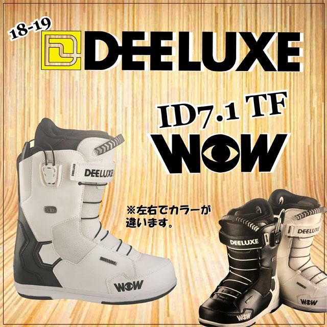 18-19モデル☆ DEELUXE 【ディーラックス】ブーツ ID7.1 TF【正規品】カラー: WOW