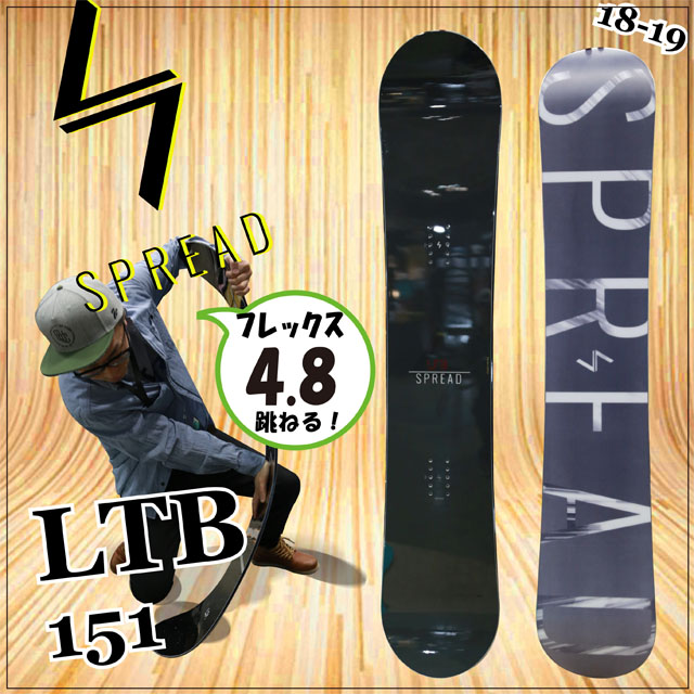 【オリジナル解説あります】SPREAD LTB 151 2018-19モデル