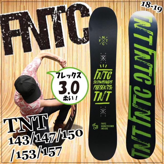 【オリジナル解説あります】FNTC TNT BK/GREEN 139-143-147-150-153-157 2018-19モデル エフエヌティーシー ティーエヌティー ブラック/グリーン