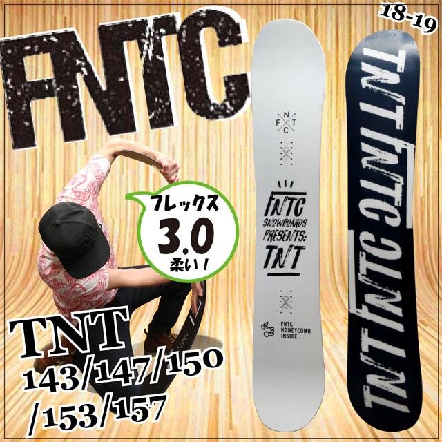 【オリジナル解説あります】FNTC TNT WH/BK 139-143-147-150-153-157 2018-19モデル エフエヌティーシー ティーエヌティー ホワイト/ブラック
