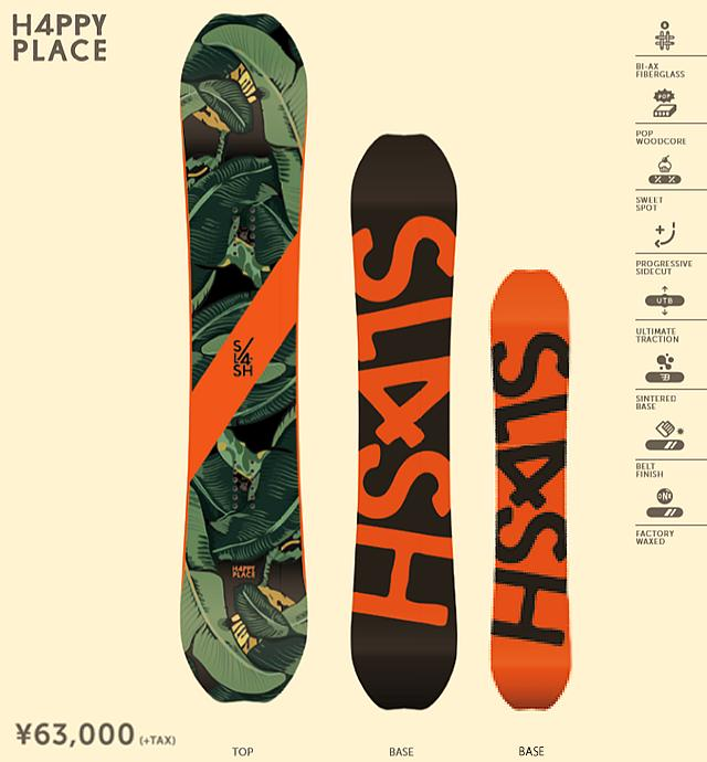 SLASH HAPPY PLACE 2018-19モデル 152-154-156 スラッシュスノーボード ハッピープレイスSNOWBOARD