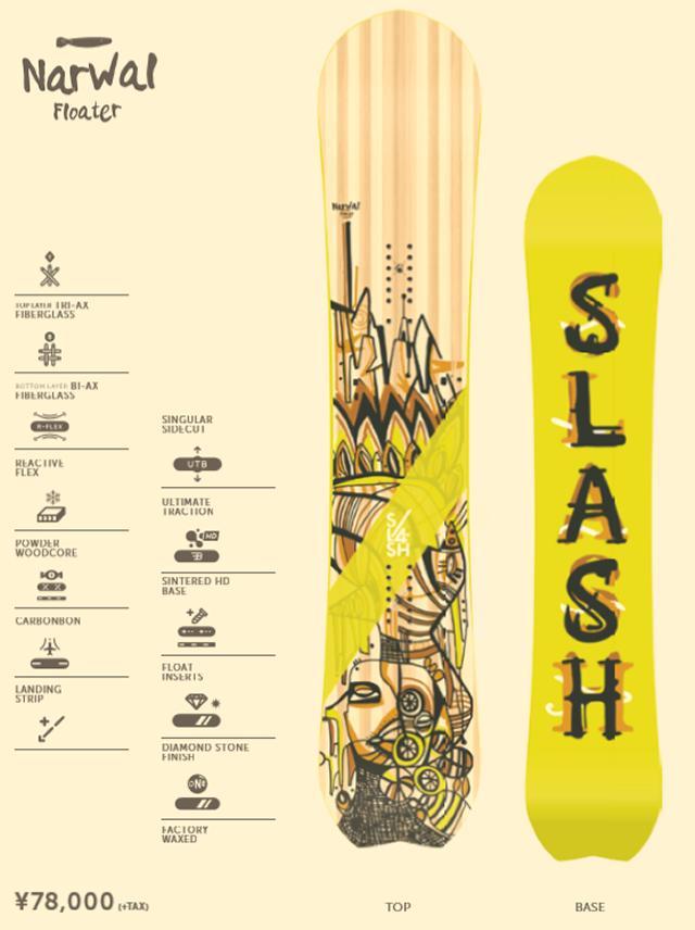 SLASH NARWAL FLOATER 2018-19モデル 153-157 スラッシュスノーボード ナーワル フローターSNOWBOARD