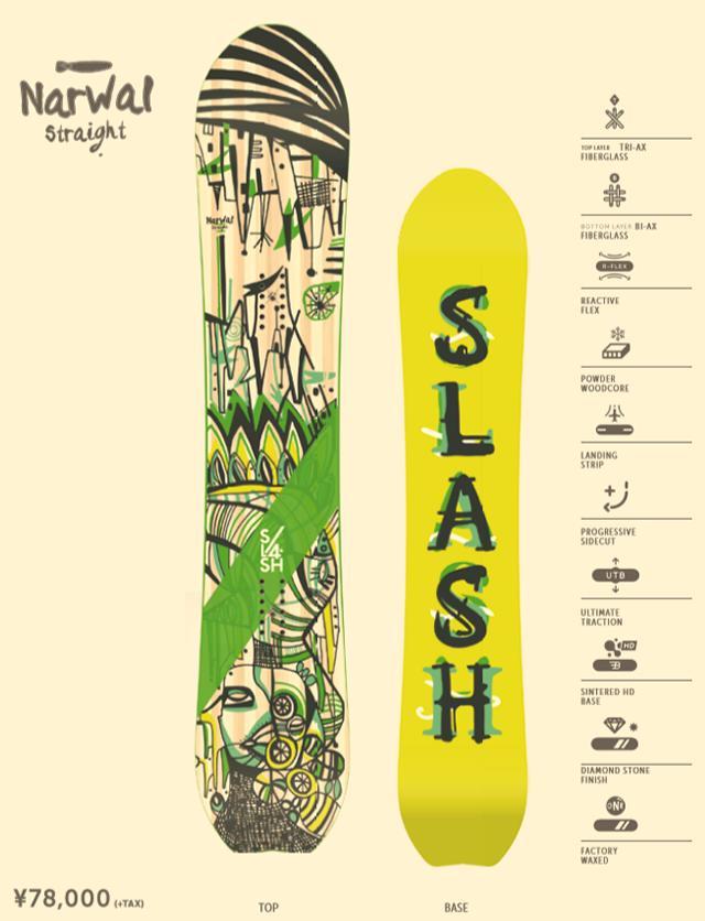 SLASH NARWAL 159-161 STRAIGHT NARWAL 2018-19モデル 159-161 SLASH スラッシュスノーボード ナーワル ストレートSNOWBOARD, 真珠パール通販専門アリエルパール:afddd162 --- sunward.msk.ru
