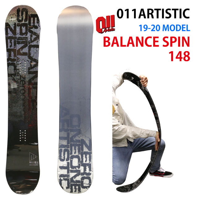 【オリジナル解説あります】011artistic BALANCE SPIN148 2019-20モデル ゼロワンワン アーティスティック バランススピン