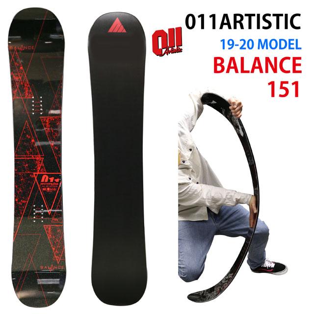 【オリジナル解説あります】011artistic BALANCE 151 2019-20モデル ゼロワンワン アーティスティック バランス