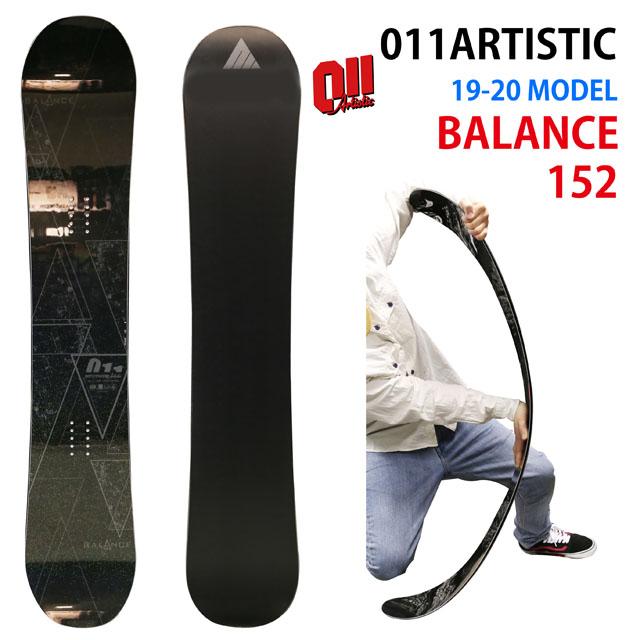 【オリジナル解説あります】011artistic BALANCE 152 2019-20モデル ゼロワンワン アーティスティック バランス