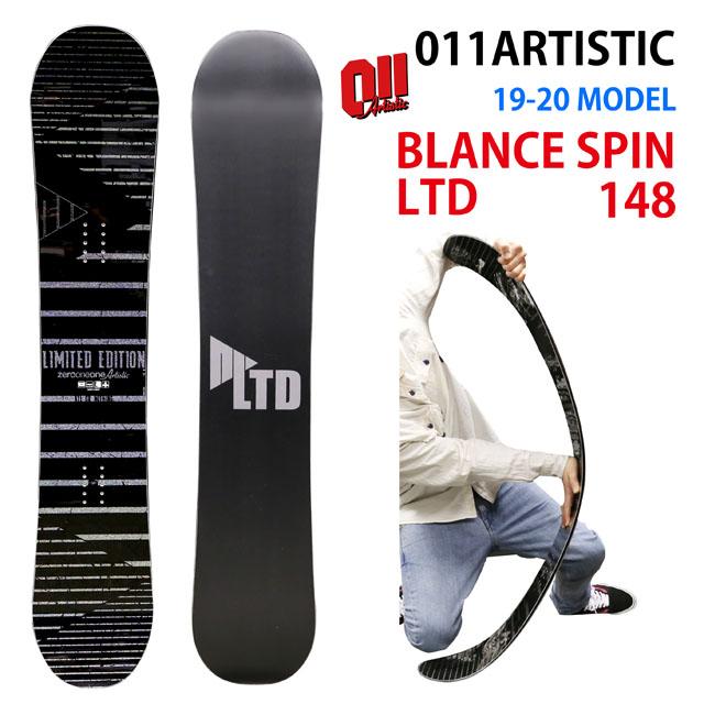 【オリジナル解説あります】011artistic BALANCE SPIN【LIMITED】148 2019-20モデル ゼロワンワン アーティスティック バランススピン リテッド 50本限定