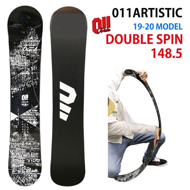 【オリジナル解説あります】011artistic DOUBLE SPIN148.5 2019-20モデル ゼロワンワン アーティスティック ダブルスピン