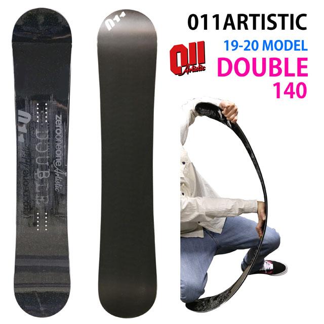 【オリジナル解説あります】011artistic DOUBLE140 2019-20モデル ゼロワンワン アーティスティック ダブル