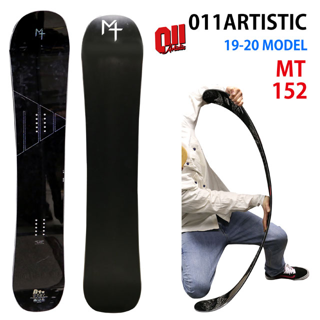 【オリジナル解説あります】011artistic MT 152 2019-20モデル ゼロワンワン アーティスティック バランス