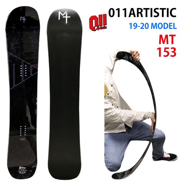 【オリジナル解説あります】011artistic MT 153 2019-20モデル ゼロワンワン アーティスティック バランス