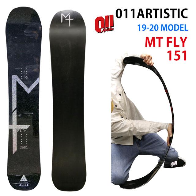 【オリジナル解説あります】011artistic MT FLY 151 2019-20モデル ゼロワンワン アーティスティック バランス