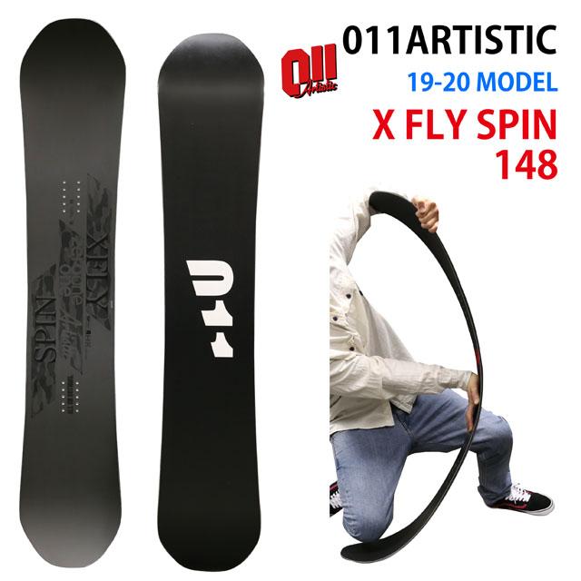 【オリジナル解説あります】011artistic XFLY SPIN148 2019-20モデル ゼロワンワン アーティスティック エックスフライスピン