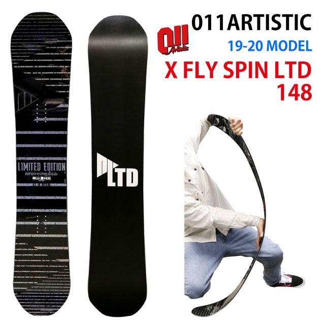 【オリジナル解説あります】011artistic XFLY SPIN【LIMITED】148 2019-20モデル ゼロワンワン アーティスティック エックスフライスピン