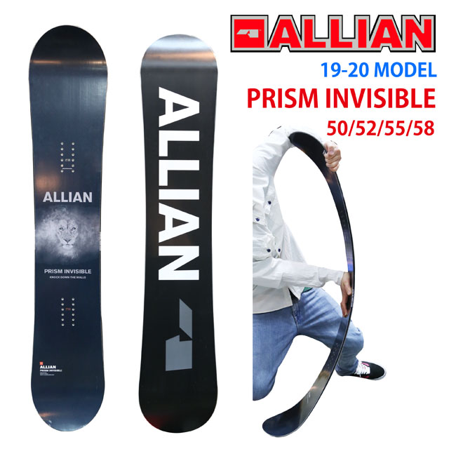 【オリジナル解説】ALLIAN PRISM INVISIBLE 150-152-155-158 アライアン プリズムインビジブル 2019-20モデル