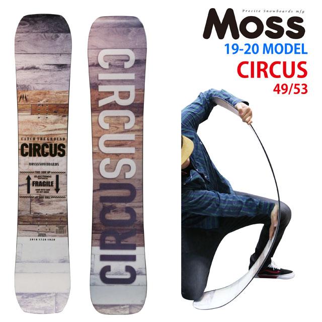【オリジナル説明】MOSS CIRCUS 149-153-157 モス サーカス 2019-20モデル