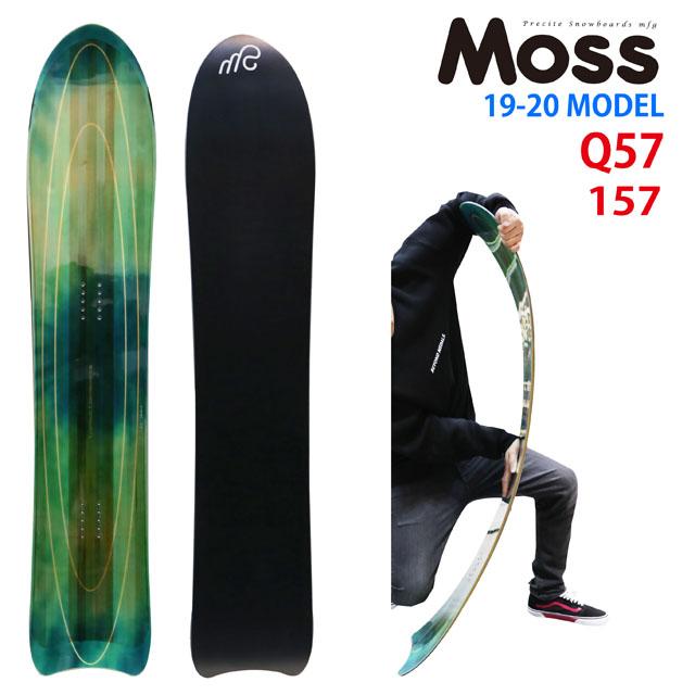 【オリジナル説明】MOSS Q57 157 モス キューゴーナナ 2019-20モデル