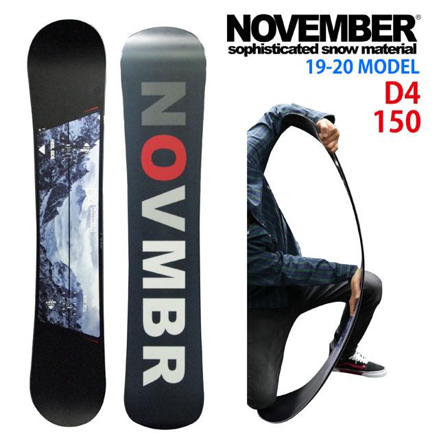 【オリジナル解説】NOVEMBER D4 150cm ノーベンバー ディーフォー 2019-20モデル