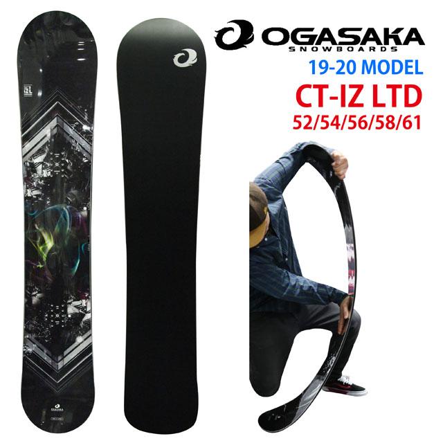 【オリジナル解説】OGASAKA CT-IZL 150-152-154-156-158-161 オガサカ シーティーアイゼットエル リミテッド 2019-20モデル