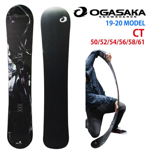 【オリジナル解説】OGASAKA CT 150-152-154-156-158-161 オガサカ シーティー 2019-20モデル