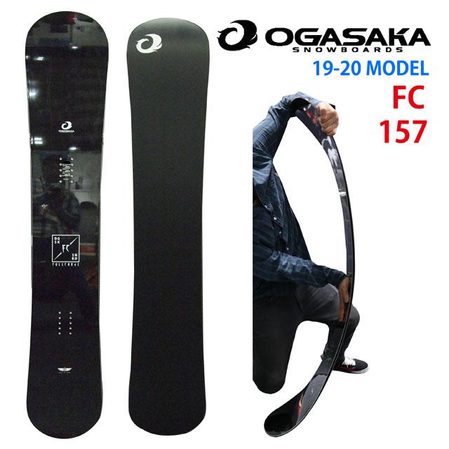 【オリジナル解説】OGASAKA FC 154-157-160-163 オガサカ エフシー  2019-20モデル