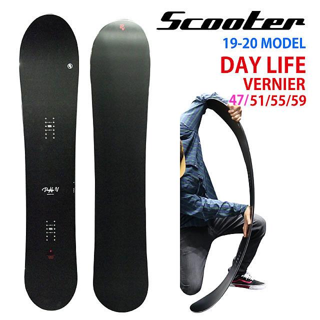 【オリジナル解説】SCOOTER DAYLIFE VERNIER 147-151-155-159 スクーター デイライフバーニア 2019-20モデル