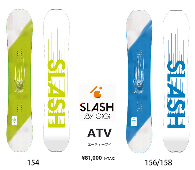 SLASH ATV 151-154-156-158 スラッシュスノーボード エーティーブイSNOWBOARD 2019-20モデル