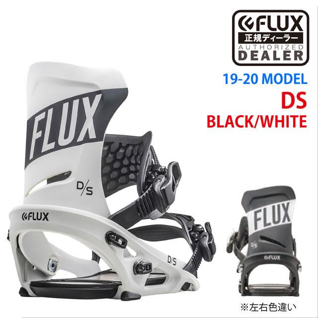 ☆19-20 FLUX 【フラックス】バインディング DS【正規品】カラー: BLACK/WHITE