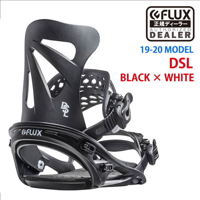 予約商品☆19-20 FLUX 【フラックス】バインディング DSL【正規品】カラー: BLACK × WHITE