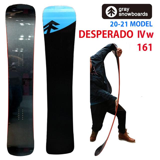 GRAY DESPERADO 4w 161ワイド グレイ デスペラード スノーボード 2020-21日本正規品