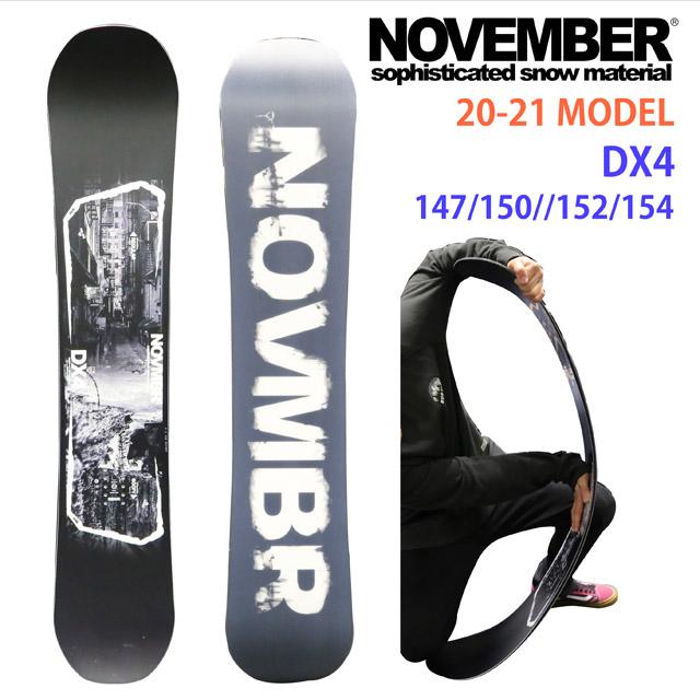 【オリジナル解説】NOVEMBER DX4 147-150-152-154cm ノーベンバー ディーエックスフォー 2020-21モデル