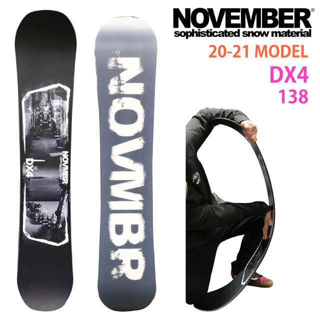 【オリジナル解説】NOVEMBER DX4 138-142-146cm ノーベンバー ディーエックスフォー 2020-21モデル