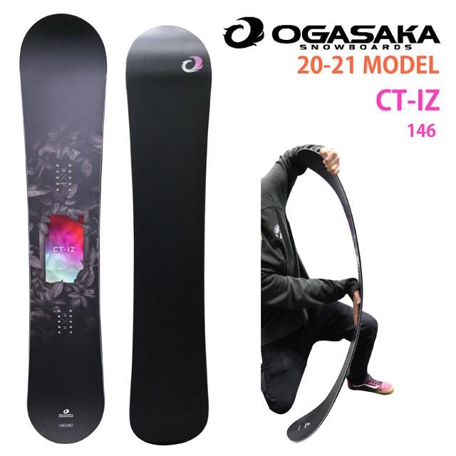 【オリジナル解説】OGASAKA CT-IZ 146-148cm オガサカ シーティーアイゼットレディース 2020-21モデル