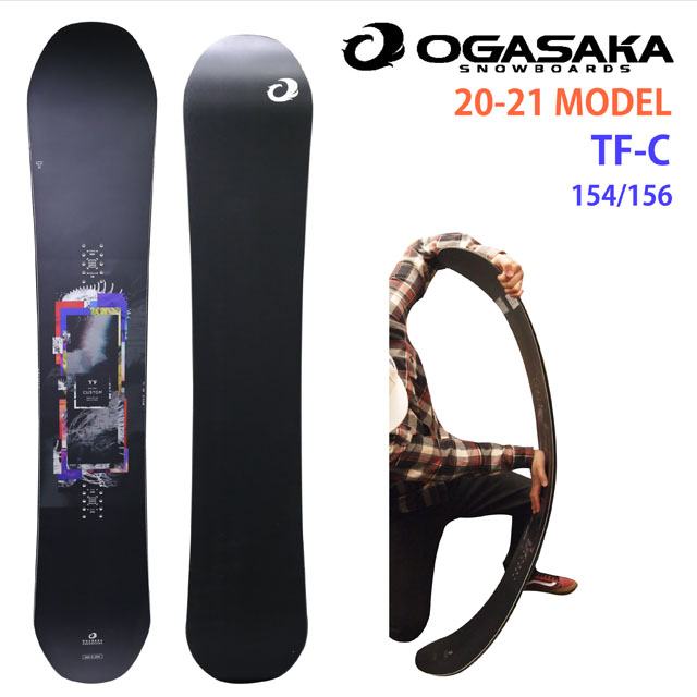 【オリジナル解説】OGASAKA TF-C 152-154-156-158cm オガサカ ティーエフシー 2020-21モデル