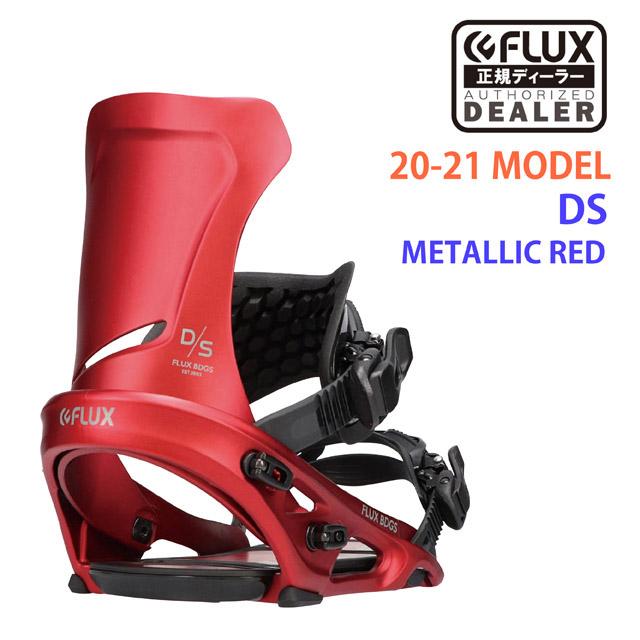 ☆20-21 FLUX 【フラックス】バインディング DS【正規品】カラー: METALLIC RED