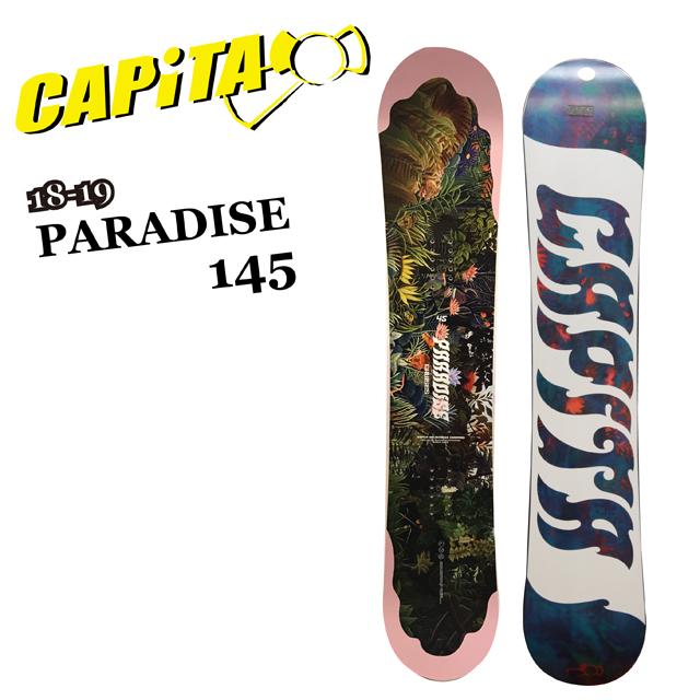 【初期メンテナンス無料】CAPITA PARADISE 145センチ キャピタ パラダイス2018-19モデル