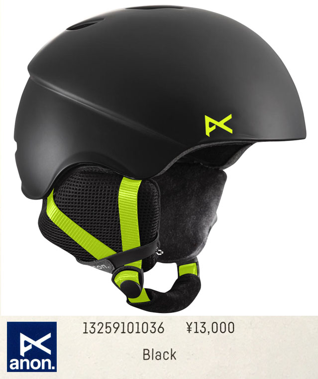 ANON【アノン】軽量ヘルメット HELO カラー:BLACK 【正規品】