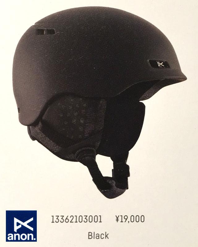 2018 ANON【アノン】軽量ヘルメット RODAN カラー:BLACK 【正規品】