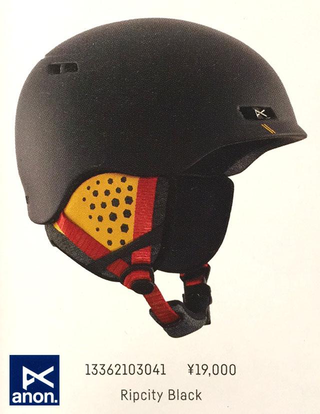 楽天市場 2018 anon アノン 軽量ヘルメット rodan カラー ripcity