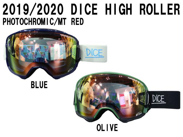 予約商品☆1920モデル☆DICE【ダイス】ゴーグル【ASIAN-FIT】HIGH ROLLER レンズ:Photochromic / MIT RED【正規品】