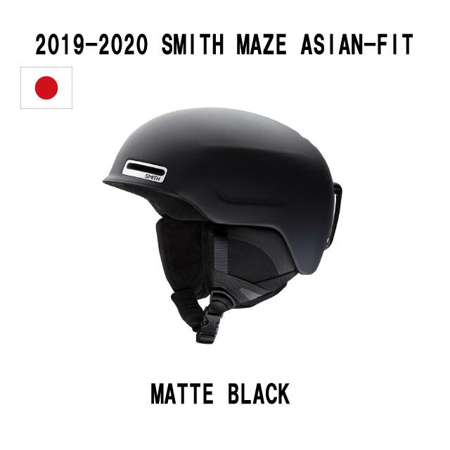 ☆19-20モデル☆SMITH【スミス】ヘルメット MAZE ASIAN-FIT カラー:MATTE BLACK【正規品】