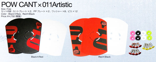 011artistic【ゼロワンワン】パウカント POW CANT×011 ARTISTIC