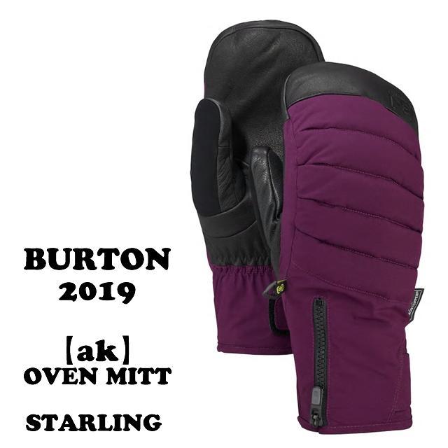 2019 BURTON【エーケー】 ミトングローブ [ak]『OVEN MITT』 カラー:STARLING