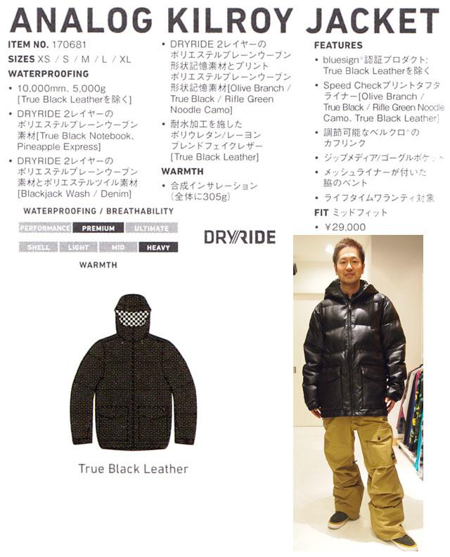 2018☆BURTON ANALOG【バートン アナログ】KILROY JACKET カラー:True Black Leather【正規品】