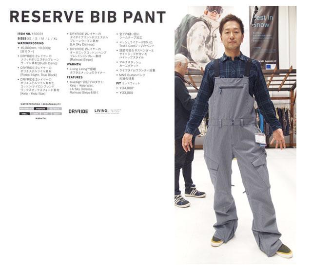 ☆2018モデル☆BURTON【バートン】RESERVE BIB PANT カラー:Railroad Stripe【正規品】